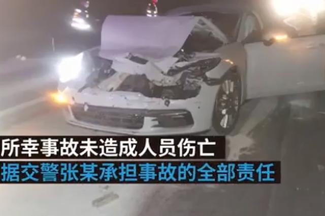 男子疲劳驾驶打瞌睡 百万保时捷新车损毁严重