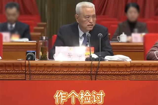 荆州市委书记向政协委员作检讨 因承诺的美术馆未建成