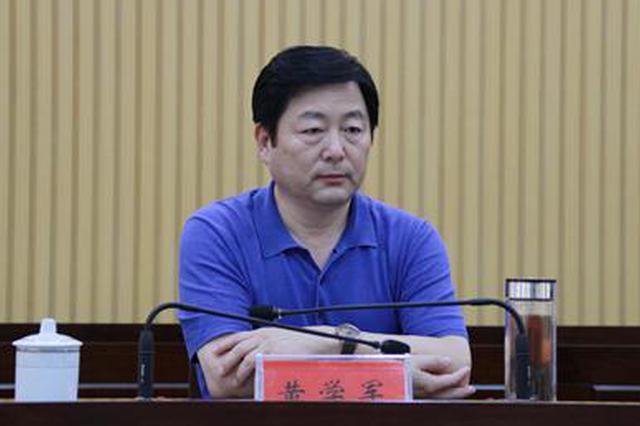 湖北省委巡视组原副组长接受审查调查 四年前已退休