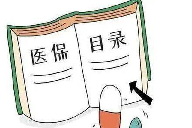 湖北咸宁一药企产品入围国家医保药品目录