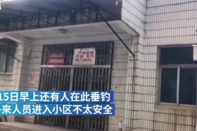 武汉一小区游泳池内有人养鱼经营垂钓 社区:协商停业
