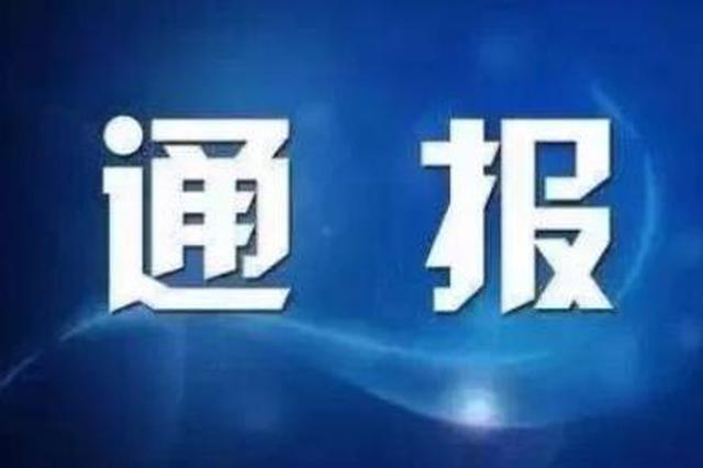 湖北省工业建筑集团有限公司总经济师潘立宏被调查