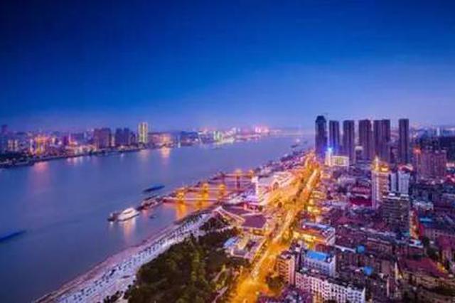 最新中国城市科技创新发展报告:武汉进入10强