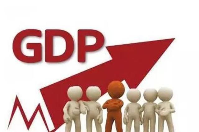 湖北省2021年目标:生产总值增长10%以上