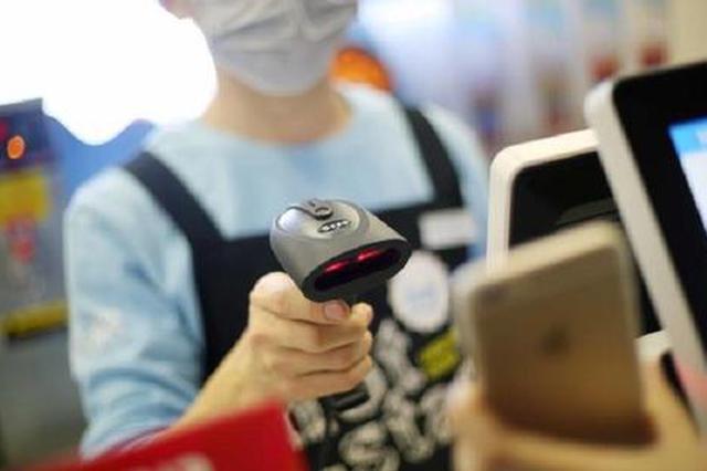 """春节购物提示:超市不扫码""""拿走""""商品3次可构成犯罪"""