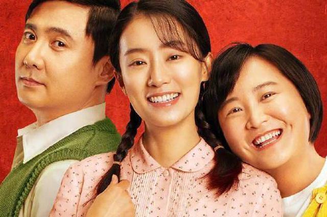 湖北人春节7天看了10万场电影 票房3.31亿元