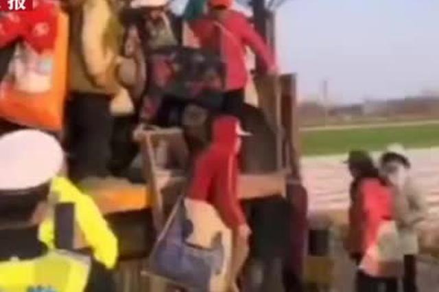 武汉一货车违法载乘92人 全部为周边务工人员