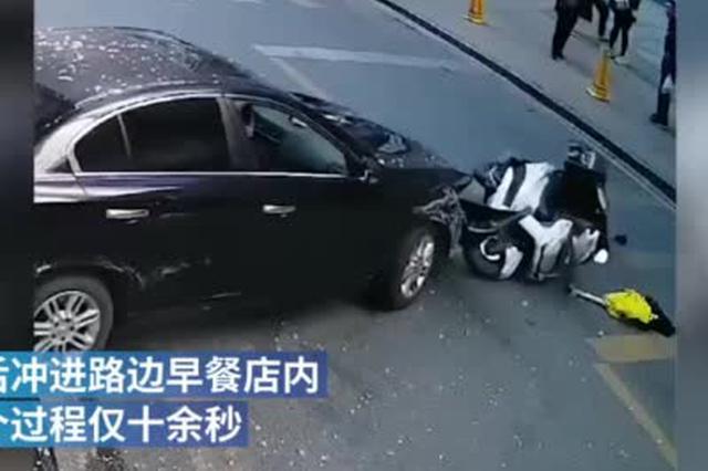 十堰一小车司机倒车时撞倒摩托车 后冲进路边早餐店