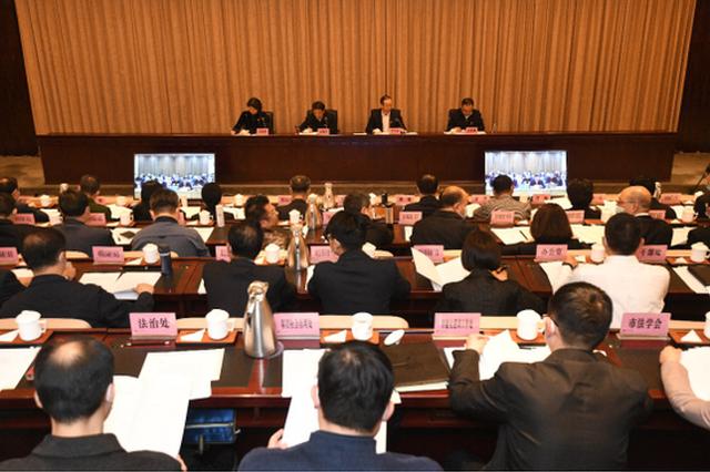 """为武汉市加快打造""""五个中心""""提供有力政法保障 2021年度市委政法工作会议召开"""