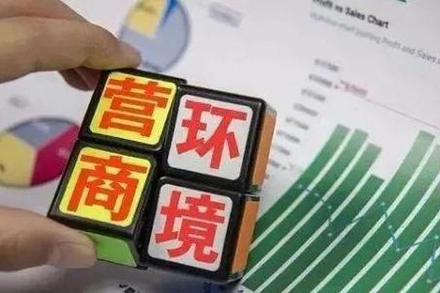 """武汉出台市场监管优化营商环境""""23条"""""""