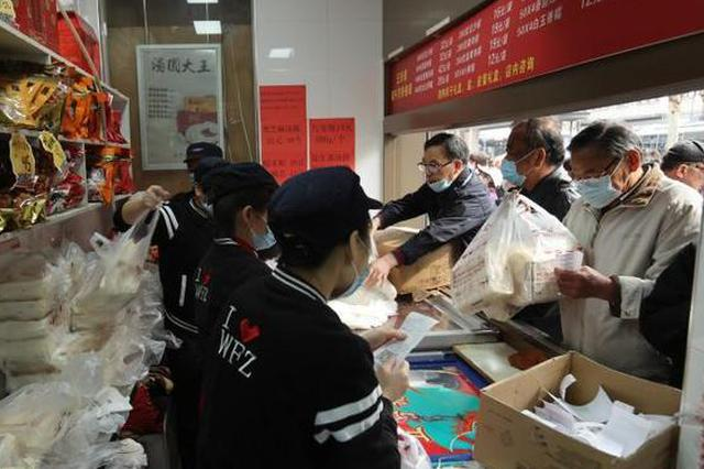 武汉老字号手工汤圆热销:排队3小时 每人限购2盒