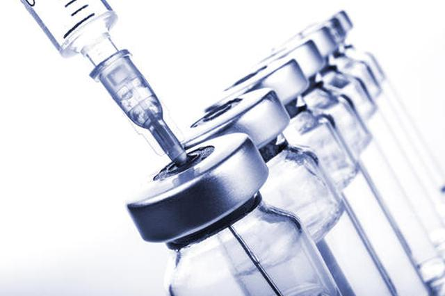国药中生武汉所:新冠疫苗保护率72.51% 上市申请获受理