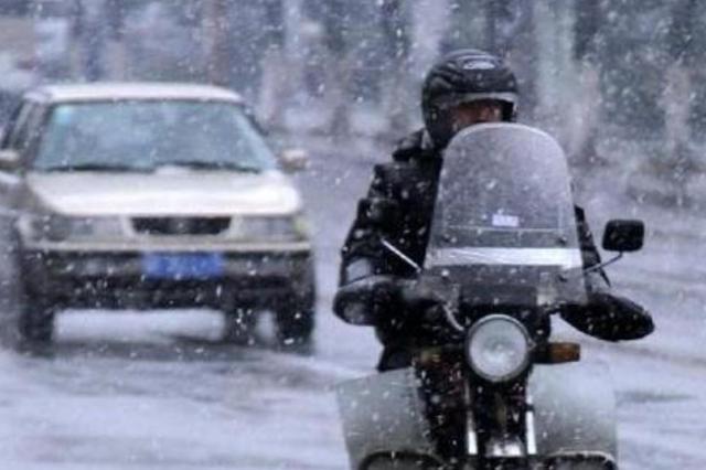 强冷空气影响大部分地区 中东部将迎大范围雨雪降温