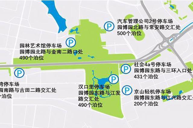 武汉交警发布元宵节出行提示 观灯游园尽量公交出行
