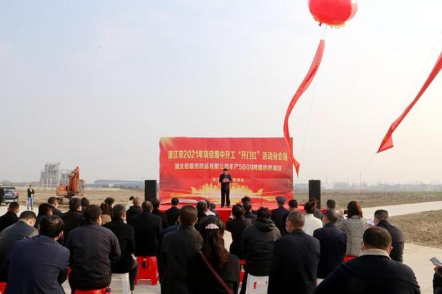 全年预计新开工600个亿元以上项目 武汉牛年加速犇跑