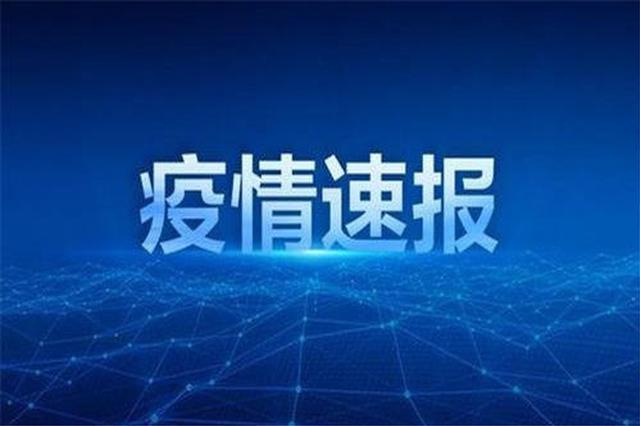 2月27日湖北省无新增确诊病例 尚存无症状感染者2例
