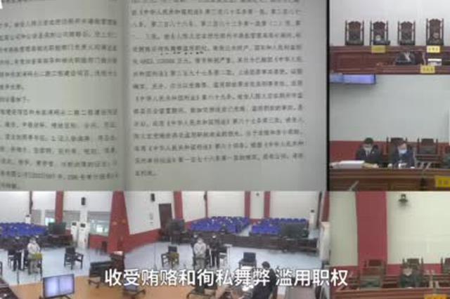 近5千万资金流失 原荆州市港航管理局局长受贿案公审