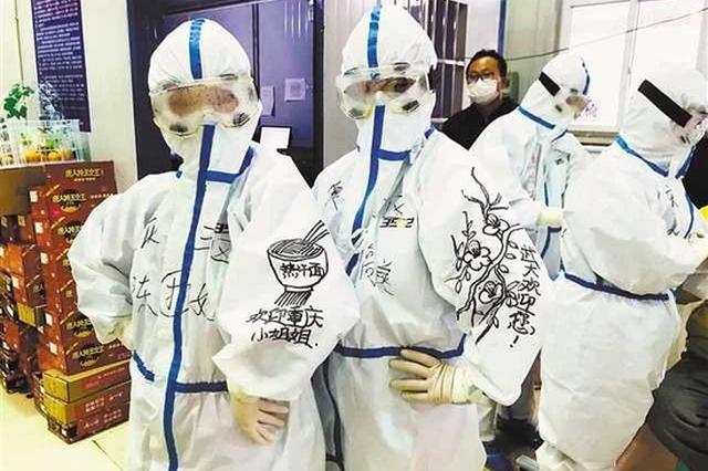 樱花盛开 武大履约:3月将设立2天抗疫医护赏樱专场