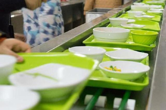湖北一高中強制收一學期伙食費 教育局:已讓自愿選