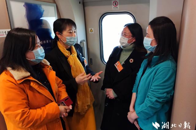 赴京參會,湖北省代表團出發啦!