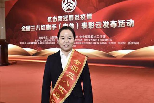 全国三八红旗手(集体)揭晓 湖北10人6集体获殊荣