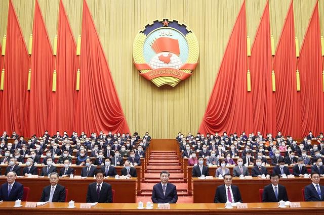 全国政协十三届四次会议在京开幕 习近平等到会祝贺
