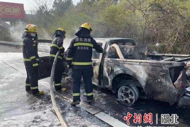 小车高速行驶途中自燃 武汉消防紧急处置