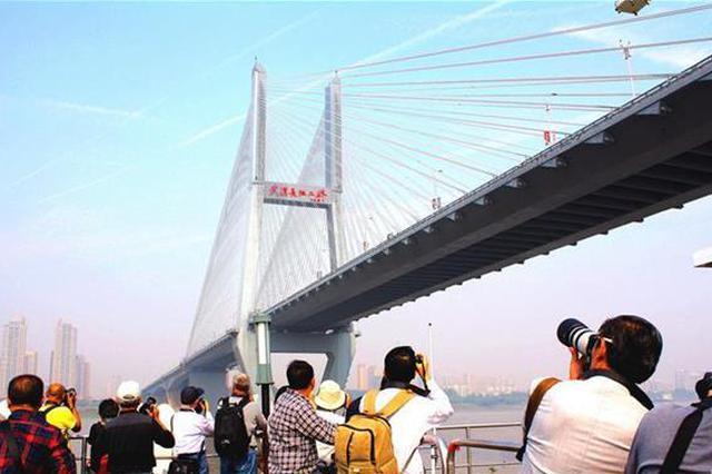武汉轮渡新开三条特色日游航线