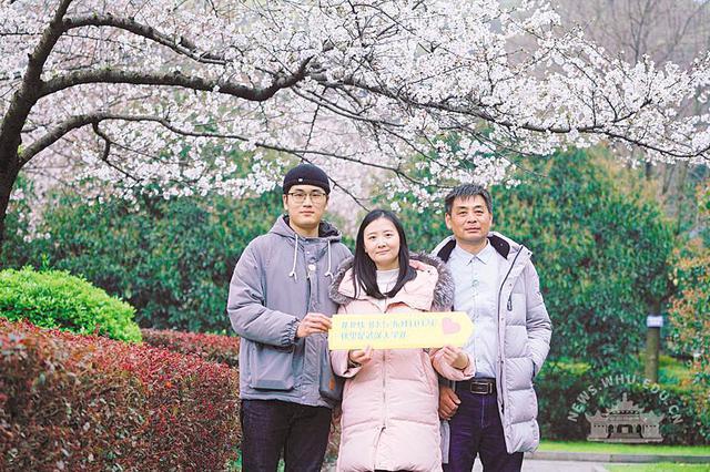 武汉大学樱花迎来首批200余位抗疫医护人员