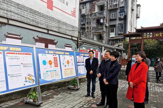 湖北襄城:60個高頻政務服務事項可到就近社區辦理