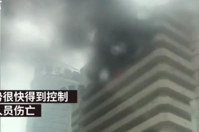 武漢一停業酒店內無證電焊作業引火災 涉事人員被拘留
