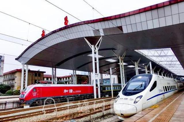 武漢鐵路部門首次出臺春游旅客運輸方案