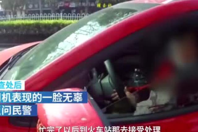 女司机逆行被拦反问民警:啥是逆向行驶?