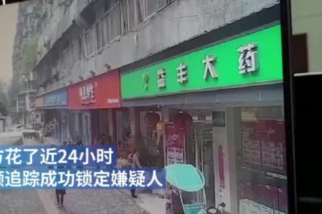 电动车被盗 武汉警方视频追踪近24小时锁定嫌疑人