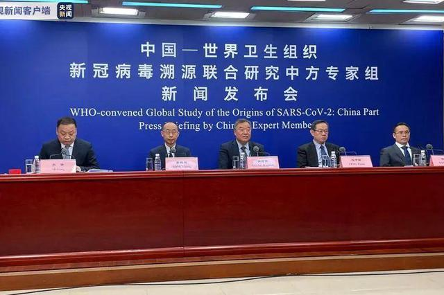 武汉首次报告的病例并不意味着就是溯源上追寻的零号病例