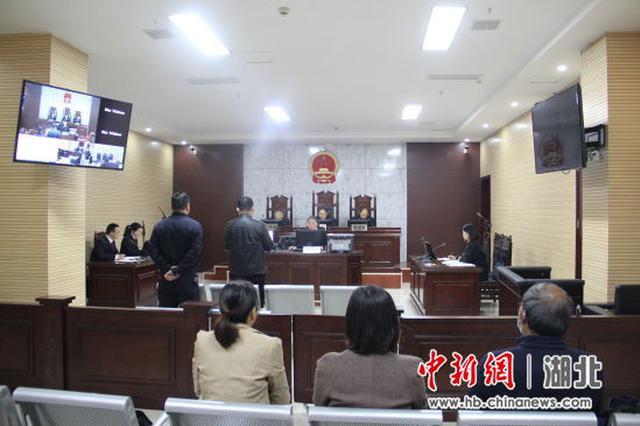 竹山县一男子涉嫌非法吸收公众存款罪被公诉