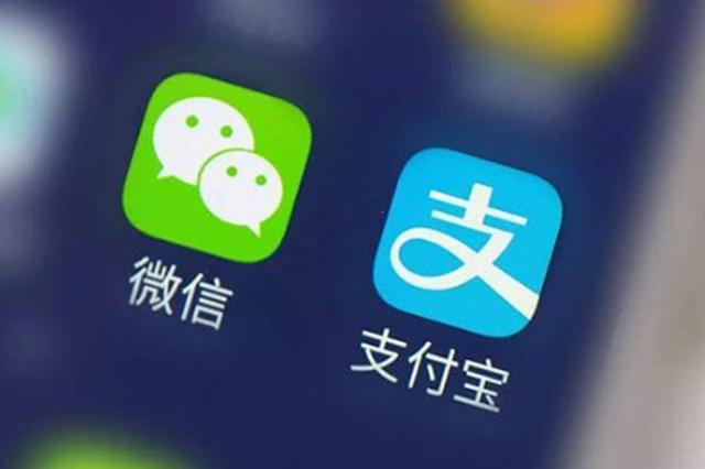 武汉地铁何时能刷支付宝、微信?官方回复来了