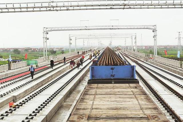 安九高铁湖北段正式铺轨 年底与黄黄高铁携手通车