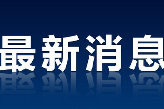 云南新增1例确诊病例 为瑞丽第三轮全员核酸检测中检出