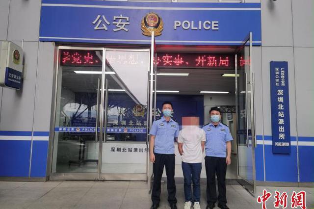 湖北一男子因错过检票时间打砸深圳北站检票口被刑拘