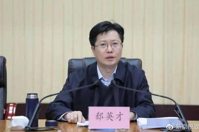 湖北省政府领导班子 最新分工公布