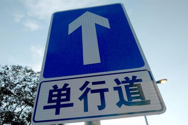 4月20日起,武汉9条道路改为单向通行