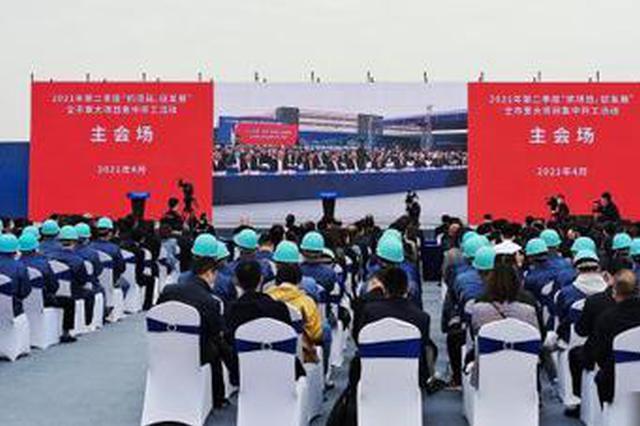 武汉二季度203个亿元以上重大项目集中开工