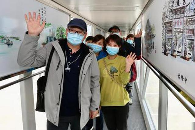 援鄂医疗队102人受邀重返湖北襄阳疗休养