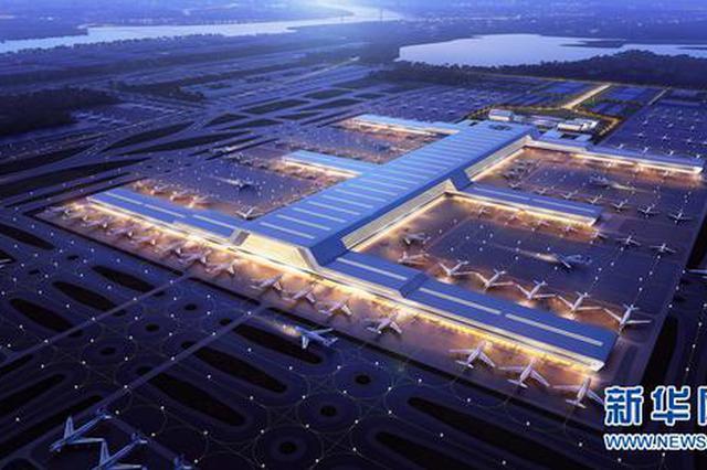 """鄂州花湖机场加速建设 """"航空之城""""呼之欲出"""
