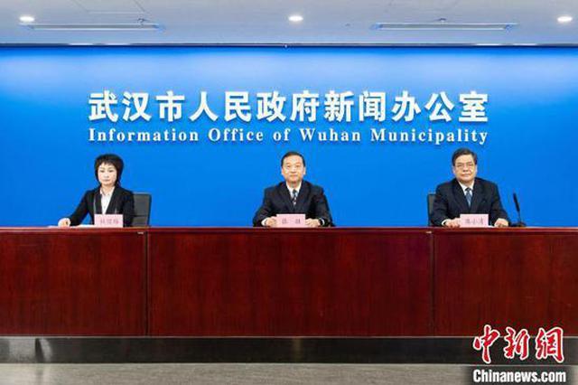 武汉今年一季度GDP比上年同期增长58.4%
