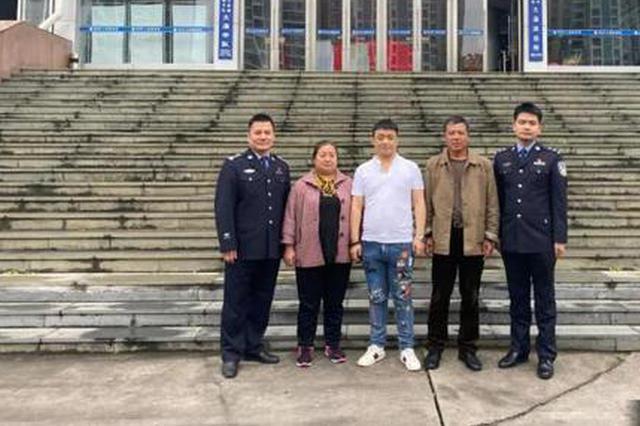 儿子失散32年 鄂浙警方联手助被拐家庭团圆