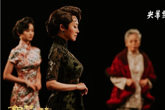 史诗剧《如梦之梦》武汉公益场开启全国巡演