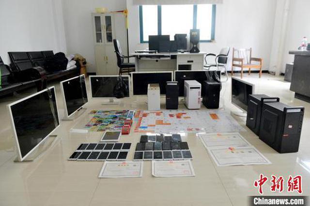 湖北宜城打掉一洗钱团伙 涉案金额达1.5亿元