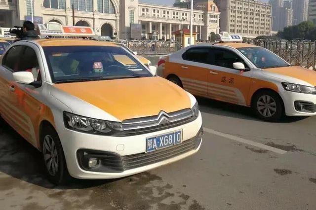 武汉严管出租车经营行为 1年内3次违规将取消从业资格
